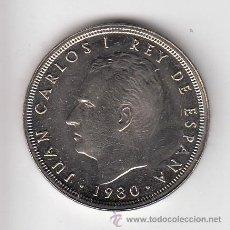 Monedas Juan Carlos I: MONEDA JUAN CARLOS I 1980*81 50 PTA LOTE DE 10 PIEZAS SIN CIRCULAR . Lote 27221229