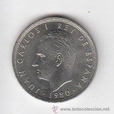 Monedas Juan Carlos I: MONEDA JUAN CARLOS I 25 PTA 1980*82 LOTE DE 5 PIEZAS SIN CIRCULAR. Lote 27221281