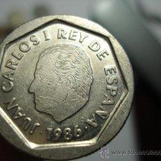 Monedas Juan Carlos I: 2 200 PESETAS 1986 ESPAÑA OCASION !! A DIARIO EN VENTA MONEDAS A PRECIOS BAJOS. Lote 27861796