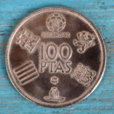 Monedas Juan Carlos I: ANTIGUA MONEDA DE 100 PESETAS - MUNDIAL ESPAÑA 82 - AÑO 1980 - EN -. Lote 28273852