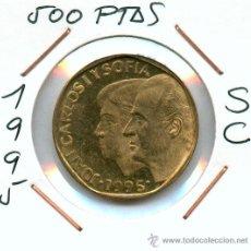 Monedas Juan Carlos I: 1995 500PESETAS DE JUAN CARLOS I. LA MAS RARA Y ESCASA DE SU SERIE. SIN CIRCULAR, PRECIOSA. Lote 29159859