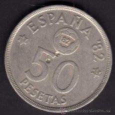 Monedas Juan Carlos I: 1 MONEDA 50 PESETAS - 1982 * 82 - MUNDIAL DE FUTBOL ESPAÑA 82. Lote 29842695