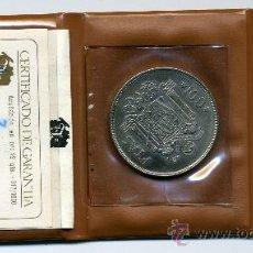 Monedas Juan Carlos I: MONEDA DE REY JUAN CARLOS AÑO 1975 - CON SU ESTUCHE. Lote 30406767