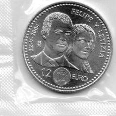 Monedas Juan Carlos I: MONEDA PLATA DE 12 EUROS AÑO 2004 BANCO DE ESPAÑA. BODA FELIPE Y LETICIA. EN SOBRE ORIGINAL. SC. Lote 100067058