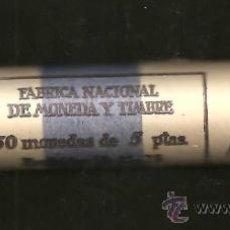 Monedas Juan Carlos I: CARTUCHO DE 50 MONEDAS DE 5 PESETAS 1983. Lote 33087694
