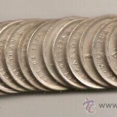 Monedas Juan Carlos I: 13 MONEDAS DE 25 PESETAS ESTRELLA 76. CORONA REAL. SIN CIRCULAR TODAS. Lote 34182176
