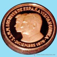 Monedas Juan Carlos I: GUINEA ECUAT. 1979*80 PRUEPIEFORT 1000 BIPKUELE BR.PLATEADO 23,5 GR. V.DE LOS REYES ESPAÑA.PROOF.. Lote 34411734