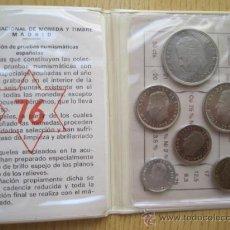 Monedas Juan Carlos I: PRUEBAS NUMISMATICAS FNMT EN CARTERAS DE 1976 A 1982 ESPECIAL COLECCION O REGALO. Lote 34668566
