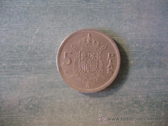 5 PESETAS 1983 (Numismática - España Modernas y Contemporáneas - Juan Carlos I)