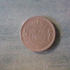 Monedas Juan Carlos I: 5 PESETAS 1983. Lote 35191398
