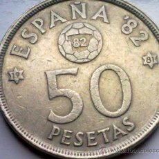 Monedas Juan Carlos I: ESPAÑA 50 PESETAS 1980, MUNDIAL DE FUTBOL ESPAÑA 82. Lote 35317170