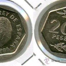 Monedas Juan Carlos I: MONEDA DE 200 PESETAS 1986. Lote 180902713