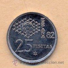 Monedas Juan Carlos I: AZUL 2 - MUNDIALES - 25 PESETAS 1980 (80) .F.D.C. JUAN CARLOS I. Lote 35491286