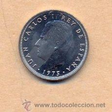 Monedas Juan Carlos I: AZUL 7 - 5 PESETAS 1975 (78) F.D.C. JUAN CARLOS I. Lote 35493016