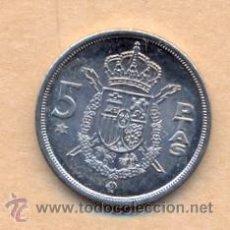 Monedas Juan Carlos I: AZUL 8 - 5 PESETAS 1975 (76) F.D.C. JUAN CARLOS I . Lote 35493319