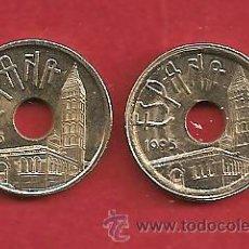 Monedas Juan Carlos I: 1995 25 PESETAS (VTE.DOBLE LISTEL). Lote 106217558