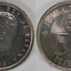 Monedas Juan Carlos I: MONEDA 50 PESETAS JUAN CARLOS 1980 81 SC. Lote 36699902