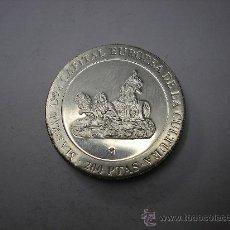 Monedas Juan Carlos I: 200 PESETAS DE PLATA DE 1992, MADRID CAPITAL EUROPEA DE LA CULTURA. Lote 37008052