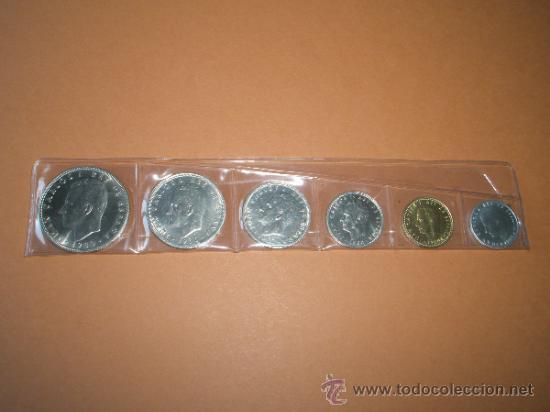 Monedas Juan Carlos I: -MONEDAS DE ESPAÑA-MUNDIAL 1982*80-PERFECTAS-FUNDA-. - Foto 11 - 37954772