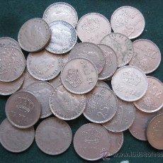 Monedas Juan Carlos I: 34 MONEDAS DE 25 PESETAS JUAN CARLOS I Y FRANCO - DISTINTOS AÑOS- LOTE EN LIQUIDACION. Lote 38355919