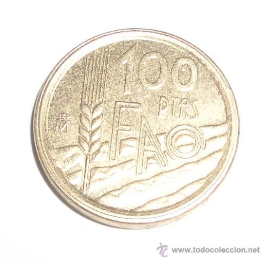 MONEDA DE 100 PESETAS DE 1995 DE LA FAO (Numismática - España Modernas y Contemporáneas - Juan Carlos I)