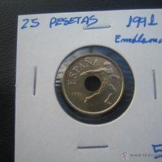 Monedas Juan Carlos I: 25 PESETAS 1991 EMBLEMA. Lote 39375893