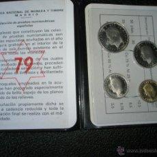Monedas Juan Carlos I: CARTERA MONEDAS-PRUEBAS NUMISMÁTICAS F.N.M.T-ESPAÑA-1979-JUAN CARLOS I-ORIGINALES-NUEVAS-.. Lote 39365050