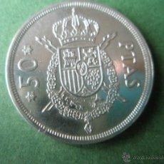 Monedas Juan Carlos I: *MONEDA DE ESPAÑA-50 PESETAS-1975*78-JUAN CARLOS I--.. Lote 39485945