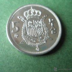 Monedas Juan Carlos I: MONEDA DE ESPAÑA-5 PESETAS-1975*78-JUAN CARLOS I--.. Lote 39486415