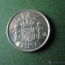 Monedas Juan Carlos I: *MONEDA DE ESPAÑA-10 PESETAS-1985-... Lote 39486581