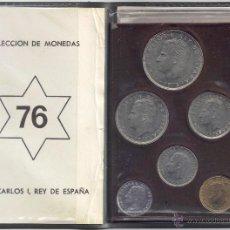 Monedas Juan Carlos I: JUAN CARLOS : CARTERA MONEDAS 1975 ESTRELLA 76 S/C. Lote 39503195