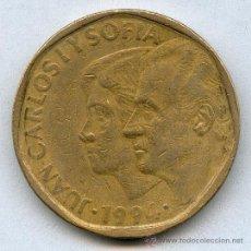 Monedas Juan Carlos I: 500 PESETAS DE JUAN CARLOS I 1994 LA MAS RARA Y ESCASA DE SU SERIE. Lote 39573915