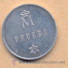 Monedas Juan Carlos I: MONEDA 881 PRUEBA EN PLATA DE 500 PESETAS 1987 REALIZADA EN PLATA ACUÑACIÓN DE ÉPOCA DE JUAN CARLO. Lote 39649869