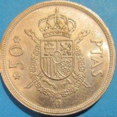 Monedas Juan Carlos I: MONEDA REY JUAN CARLOS 1º- 1975. (50 PTS). Lote 40080969