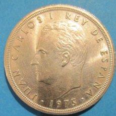 Monedas Juan Carlos I: MONEDA REY JUAN CARLOS 1º- 1975. (50 PTS)))). Lote 40080989