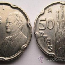 Monedas Juan Carlos I: 50 PESETAS AÑO 1992 SIN CIRCULAR SC (DE BOLSA FNMT) SAGRADA FAMILIA. Lote 101236176