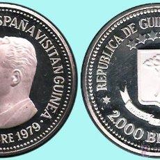 Monedas Juan Carlos I: GUINEA ECUATOR.-1979*80 PRUEBA PIEFORT 2.000 BIPKUELES PLATA 49,2 GR. VISITA REYES DE ESPAÑA. PROOF . Lote 144578933