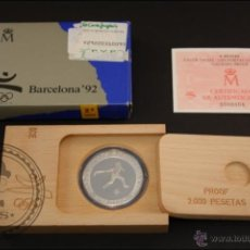 Monedas Juan Carlos I: ESTUCHE FNMT - OLIMPIADAS BARCELONA 92.CESTA PUNTA - 1991 SERIE 2 - 2000 PTS - PLATA 925 - FDC/PROOF. Lote 41333396