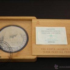 Monedas Juan Carlos I: ESTUCHE FNMT - AÑO SANTO JACOBEO 1993 - 10000 PTS - PLATA 925 MILÉSIMAS - FDC/PROOF. Lote 41333986