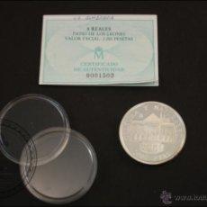 Monedas Juan Carlos I: MONEDA FNMT - PATIO DE LOS LEONES - 1995 - 2000 PESETAS - PLATA 925 MILÉSIMAS - FDC/PROOF. Lote 41334579