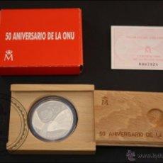 Monedas Juan Carlos I: ESTUCHE FNMT - 50 ANIVERSARIO ONU - 1995 - 2000 PESETAS - PLATA 925 MILÉSIMAS - FDC/PROOF. Lote 41334856