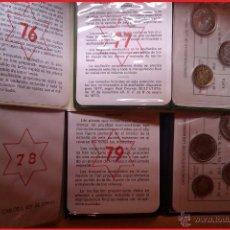 Monedas Juan Carlos I: 4 CARTERAS PRUEBAS NUMISMATICAS CON ESTRELLAS CONSECUTIVAS IDEAL EMPEZAR COLECCION O COMPLETARLA. Lote 41627503