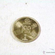 Monedas Juan Carlos I: MONEDA 100 PESETAS 1980 MUNDIAL ESPAÑA 82. Lote 41972007