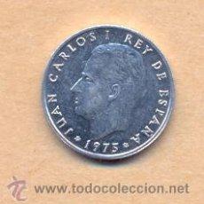 Monedas Juan Carlos I: BRO 17 - JUAN CARLOS I 50 CÉNTIMOS 1975 (76) MADRID E.B.C. Lote 42458398