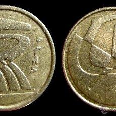 Monedas Juan Carlos I: 5 PESETAS 1991.. Lote 42475614