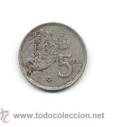 MONEDA . 5 PESETAS 1980 . ESPAÑA 82 (Numismática - España Modernas y Contemporáneas - Juan Carlos I)