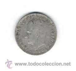 Monedas Juan Carlos I: MONEDA . 5 PESETAS 1980 . ESPAÑA 82 - Foto 2 - 42829254