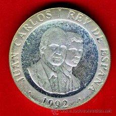 Monedas Juan Carlos I: MONEDA 200 PESETAS 1992 , RARA , EN PLATA , SUELTA SIN ESTUCHE , ORIGINAL , F13. Lote 43186798