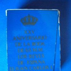 Monedas Juan Carlos I: (JU-66)LOTE XXV ANIVERSARIO XXV ANIVERSARIO BODA REYES DE ESPAÑA ASI NACE UNA MONEDA PRUEBAS. Lote 44001816