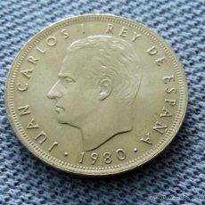 Monedas Juan Carlos I: 25 PESETAS JUAN CARLOS I. Lote 44111403